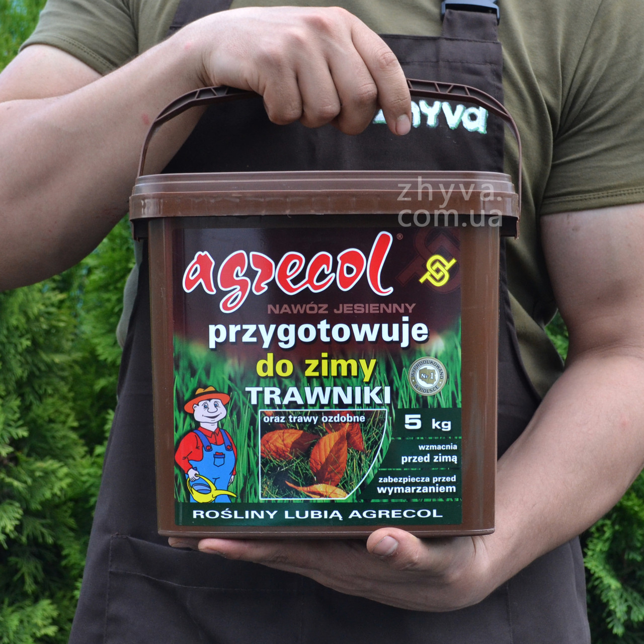 Добриво осіннє Agrecol для газонів 5кг