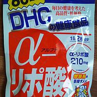 Альфа-липоевая кислота, Курс - 120 гранул на 60 дней. DHC, Япония, фото 1