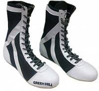 """Боксерки """"BSS-3050"""" Green Hill"""