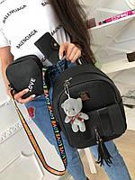 Рюкзак женский 3 в 1 (рюкзак+брелок+клатч)