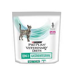 Про План EN 400 г - лечебный корм для кошек c заболеваниями желудочно-кишечного тракта