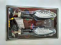 Повороты светодиодные (пара) стреловидные, черные, белое стекло. 17 диодов №234080 Monster Energy