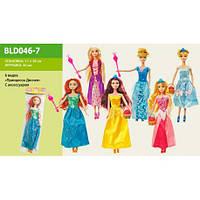 """Кукла """"Принцессы"""" BLD046-6/7 (6 видов, с аксесс,в пак.30*22*4см(BLD046-6)"""