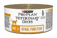 Про План NF 195 г - лечебный корм для кошек c заболеваниями почек