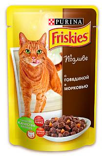 Пурина Фрискис 100 г - кусочки в подливе для кошек с говядиной и морковью