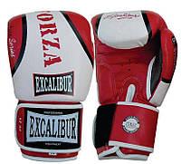 Боксерские перчатки Excalibur 550-05