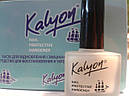 Kalyon Кораблик - жидкость для снятия лака без ацетона 130 мл, фото 2