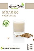 Молоко соевое сухое 250 гр.