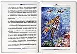 Христианские сказки. Ганс Христиан Андерсен, фото 2