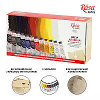 Набор масляных красок Классика12х45мл ROSA Gallery