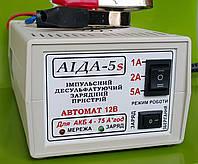 АИДА-5s —автоматическое импульсное десульфатирующее зарядное устройство для АКБ 4-75А*час с режимом храненения, фото 1