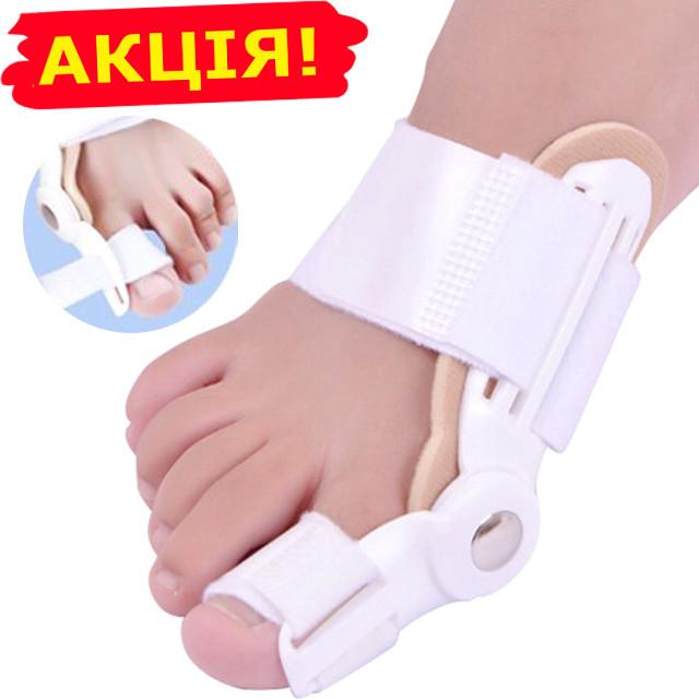 Заказать бондаж для пальцев ног
