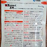 Черный уксус и Черный чеснок (90 капсул на 30 дней) Япония, фото 3