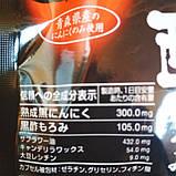 Черный уксус и Черный чеснок (90 капсул на 30 дней) Япония, фото 2