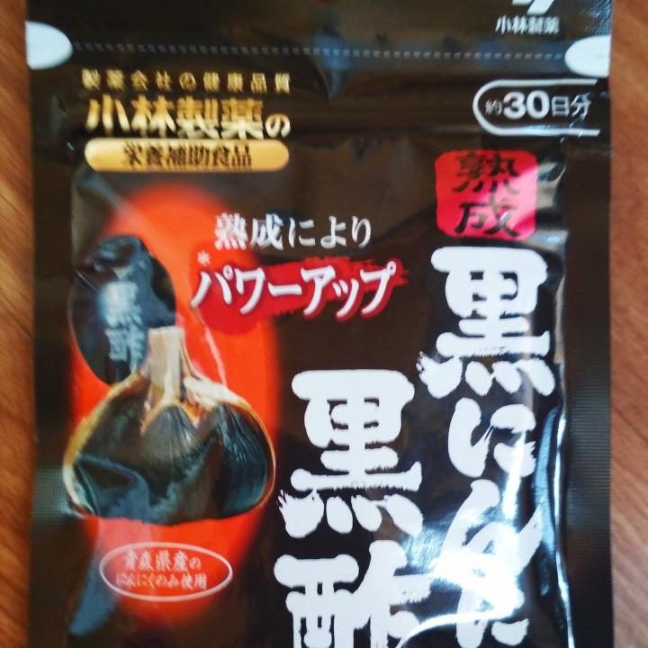 Черный уксус и Черный чеснок (90 капсул на 30 дней) Япония