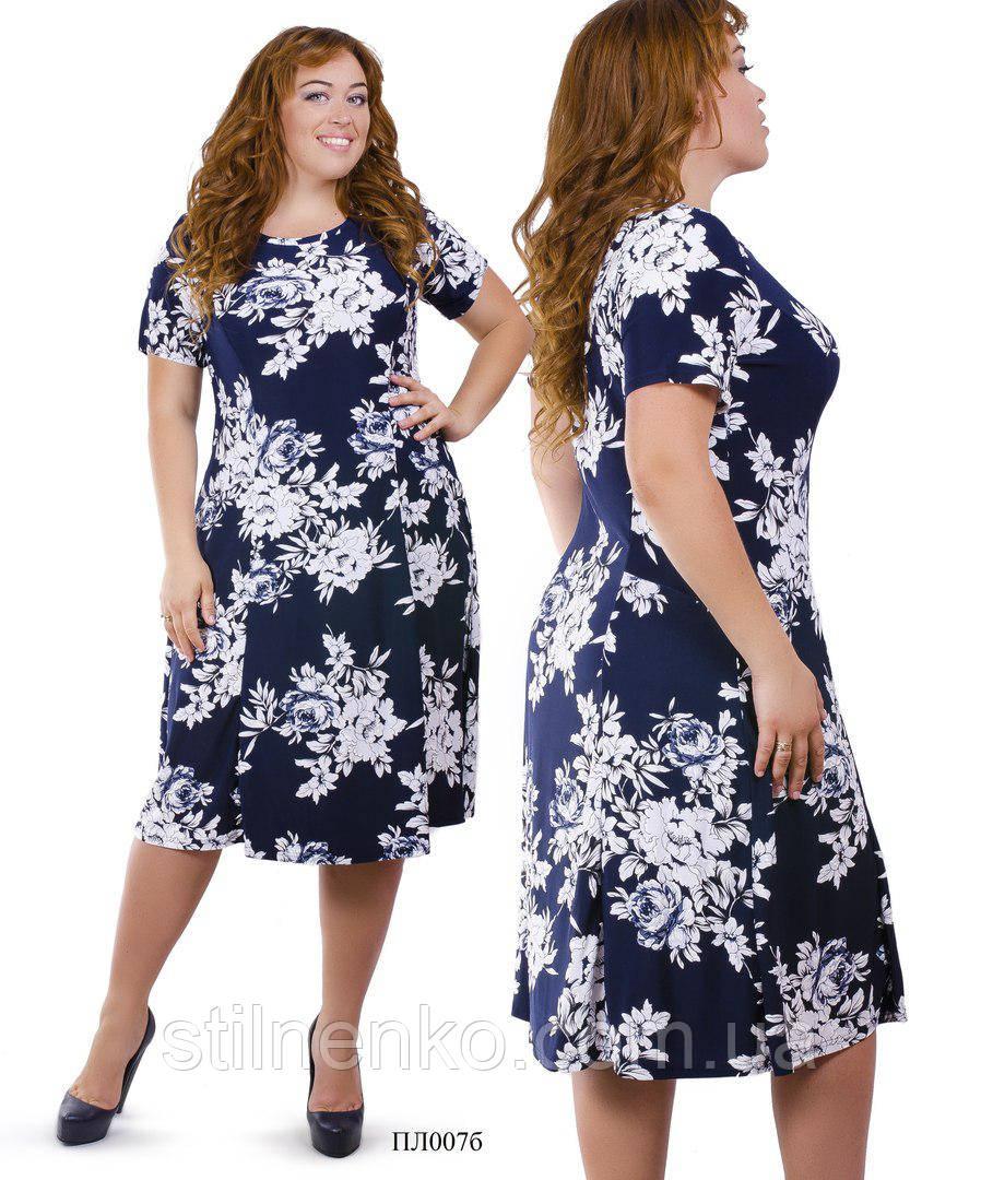 Гарне плаття жіноче модель ПЛ007б