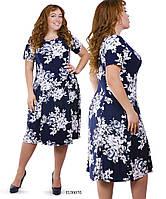 Красивое платье женское  модель ПЛ007б