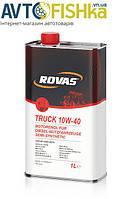 Напівсинтетичне дизельне масло Rovas Truck 10W-40 1л