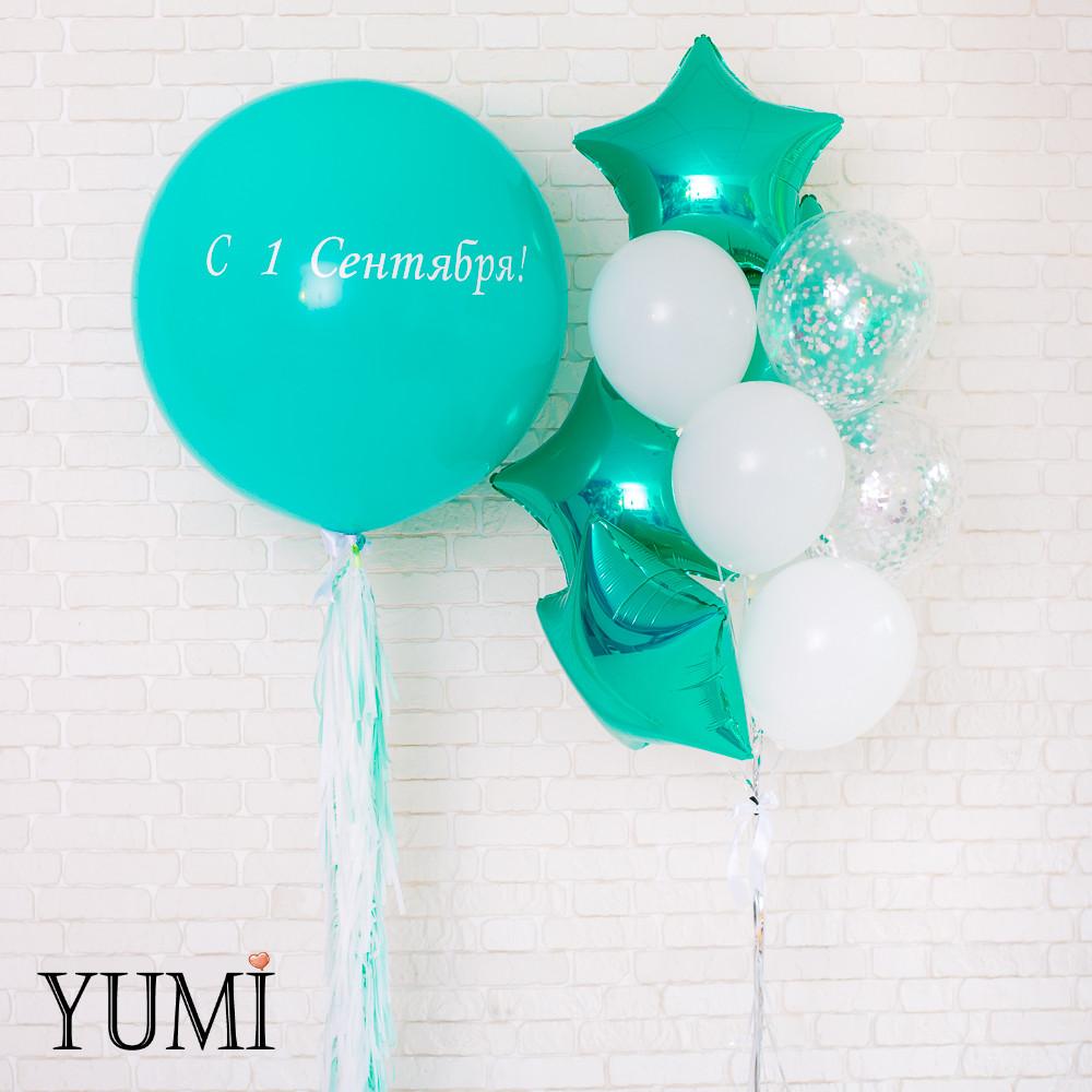 Композиция: связка из 4 звезд тиффани, 6 белых и 2 шаров с серебряным конфетти и мятный шар-гигант с надписью