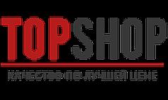 Top-Shop (Топ Шоп) - товары из рекламы