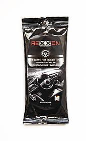 Влажные салфетки Rexxon для салона автомобиля с матовым эффектом 25шт. (2-1-1-2М-1)