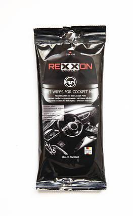 Влажные салфетки Rexxon для салона автомобиля с матовым эффектом 25шт. (2-1-1-2М-1), фото 2
