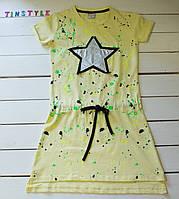 Літній трикотажне плаття для дівчинки 6-7 і 7-8 років