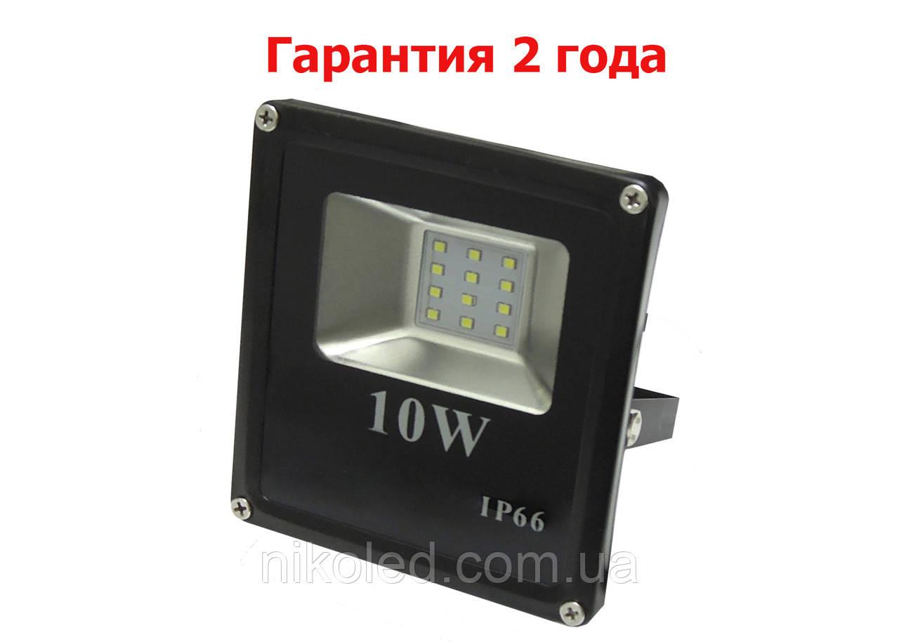 Светодиодный прожектор LED 10W Slim SMD стандарт