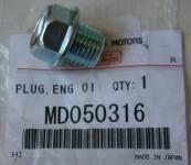 Пробка сливная поддона двигателя MMC - MD050316