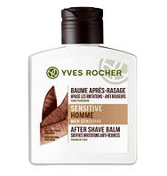 Мужской бальзам после бритья для чувствительная чутливой кожи Yves Rocher Ив Роше франция 100 мл до 09.21
