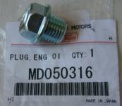 Пробка сливная поддона двигателя Outlander MD050316