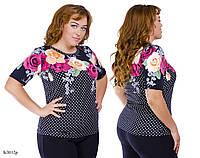 Блуза женская батал  модель БЛ012р.