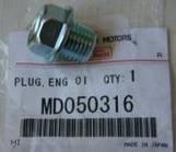 Пробка сливная поддона двигателя Mitsubishi MD050316