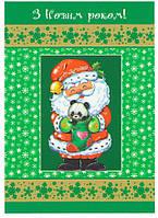 Открытка-вкладыш в Новогодний подарок Дед Мороз, 71*103