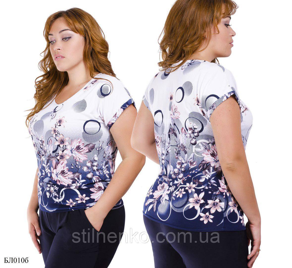 Блуза женская  летняя модель БЛ010б
