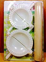 Набор для приготовления вареников и пельменей на листе: качалка р-р 170мм*25мм, д1-80мм, д2- 70мм.