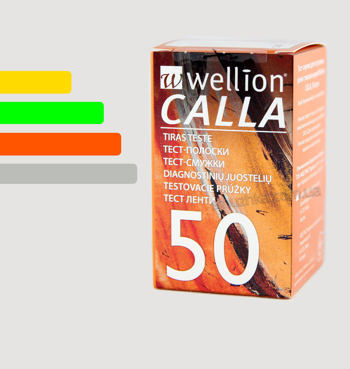 Тест-полоски Wellion CALLA #50, Веллион Калла
