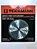 Нож для бензокосы 255х25.4 мм ТВС-40 зубов Tekhmann, фото 3