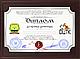 Деревянная плакетка 300х220 мм., фото 4