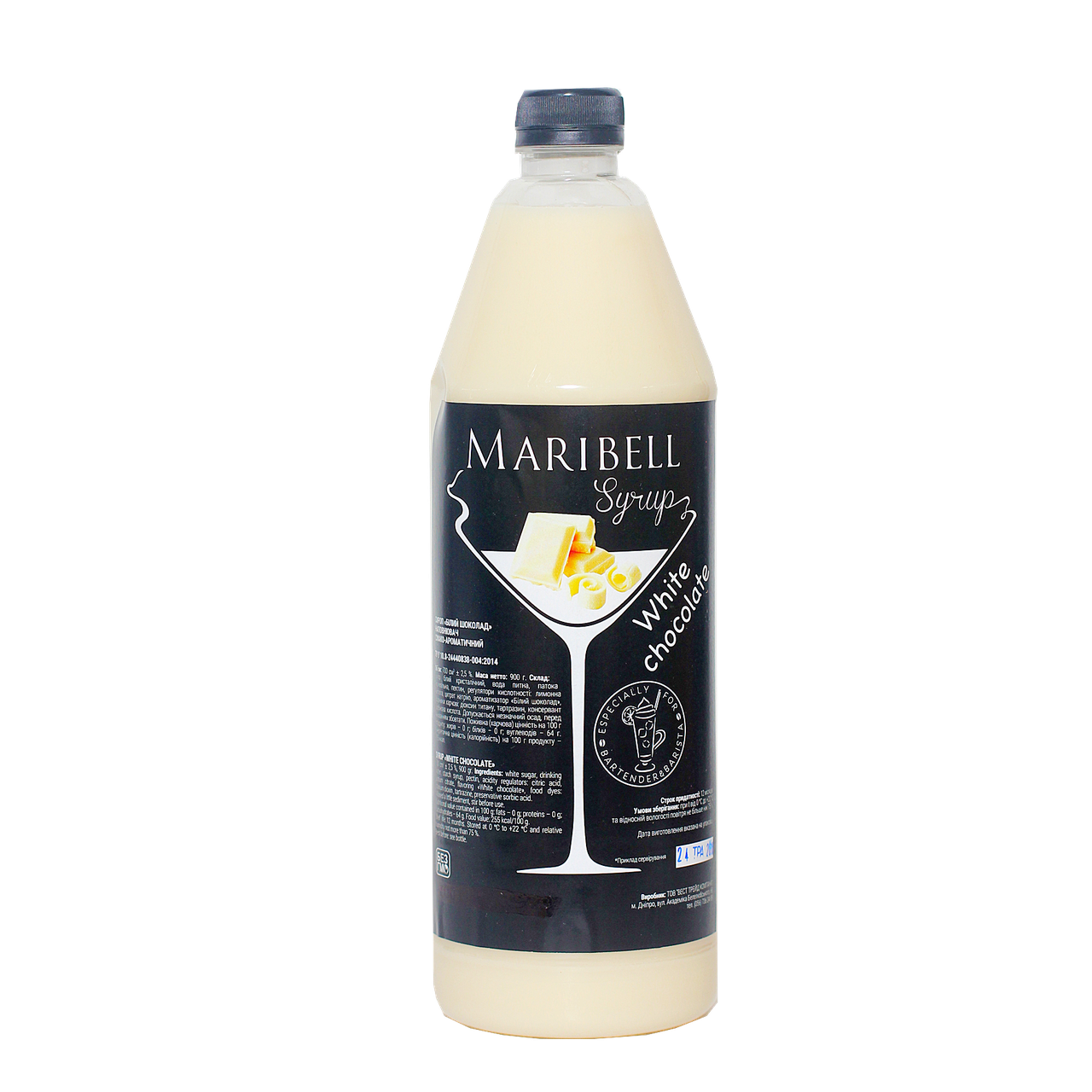 "Сироп коктейльный Maribell  ""Белый Шоколад "" 1л ПЭТ"