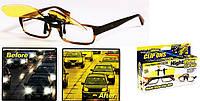 Очки для автомобилистов Glasses Night view , фото 1