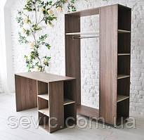 Комплект Шафа и Письменный стол