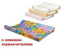 Пеленатор на детскую кроватку с ножками ограничителями