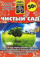 "Средство инсекто-акарицидно-фунгицидное Чистый сад, 50 г. ""Агромакси"", Украина"