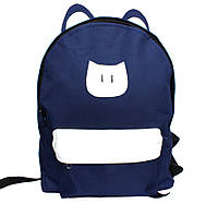 Женский рюкзак синего цвета с ушками (S-12)