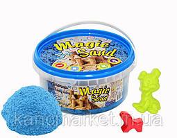Пісок Magic sand блакитного кольору у відрі 0,350 кг