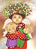 Схема для вышивки бисером Мамины Ангелочки