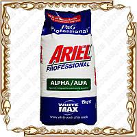 Порошок для стирки Ariel 15 кг. Автомат