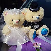 Мишки на капот свадебной машины