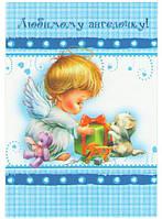 Открытка-вкладыш в Новогодний подарок Ангелочек, 71*103